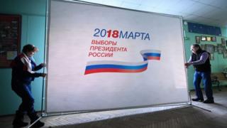 Москва, 16 марта 2018