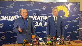 Рабінович і Бойко