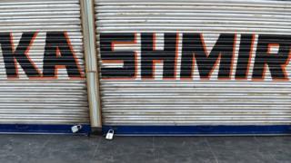 जम्मू-कश्मीर, Jammu and Kashmir, Kashmir, कश्मीर, 370