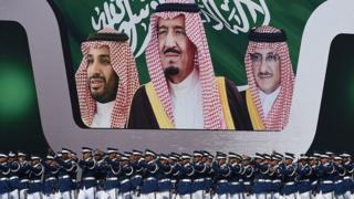 Projeto da Arábia Saudita