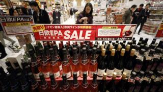 Japanese supermarket offering cheaper imported wine to mark the deal