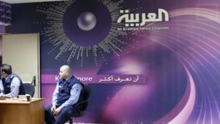 دفتر العربیه در بیروت لبنان