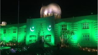 दिल्ली स्थित पाकिस्तान का दूतावास