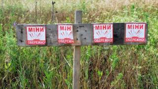 Попередження про міни серед поля