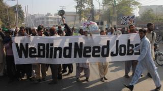 نابینا افراد