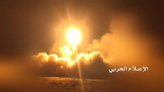 قناة المسيرة التي تديرها جماعة الحوثي نشرت صورة تقول إنها تظهر القذيفة التي أطلقت على مطار أبها