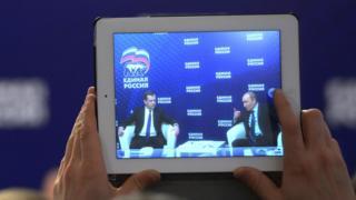 Дмитрий Медведев и Владимир Путин на съезде