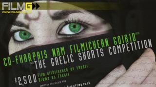 FilmG poster
