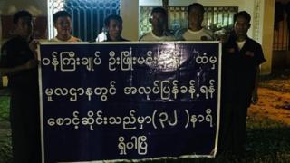 တိုင်းဒေသကြီးအစိုးရ