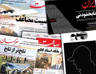 Iranian newspaper front pages