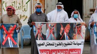 Manifestantes en la Franja de Gaza.