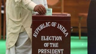 राष्ट्रपति चुनाव