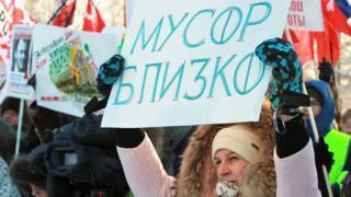протесты в Архангельске