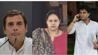राहुल गांधी-मिसा भारती-ज्योतिरादित्य सिंधिया