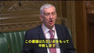 バシャバシャバシャと水漏れ……英下院で審議中断