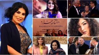 رویدادهای فرهنگی افغانستان
