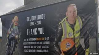 The poster is on display ahead of this weekend's Armoy road races
