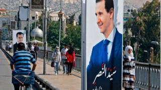 Şam Beşar Esad posteri