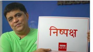 'बीबीसी मराठी'मुळे काय वाटलं, 'बीबीसी'बद्दलच्या आठवणी काय आहेत... सांगत आहेत गीतकार स्वानंद किरकिरे.