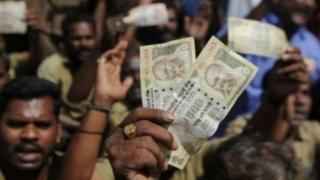 पाँच सय दरका भारतीय नोट