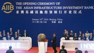 Asiya İnfrastruktur Investisiya Bankının (AİİB) açılış mərasimi (16 yanvar 2016).