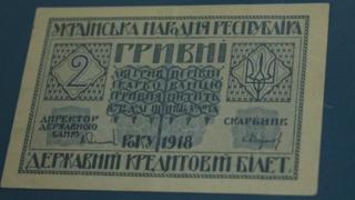 2 гривні - художник Василь Кричевський.