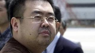 Hermano del líder norcoreano, Kim Jong-nan