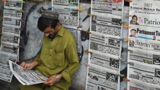 पाकिस्तान के अख़बार