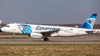 Foto de archivo de un avión de EgyptAir