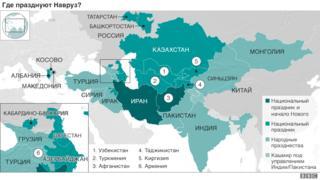 Карта Евразии: где празднуют Навруз
