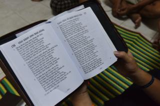 พระคัมภีร์ไบเบิล