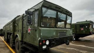 """Rossiyaning """"Iskandar"""" raketa kompleksi"""