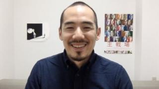 미키 데자키 감독은 영화 '주전장'을 통해 위안부 문제가 '인권'의 문제임을 강조했다