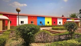 लुम्बिनी