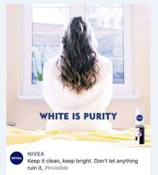 นีเวีย, โฆษณา, สื่อสังคมออนไลน์
