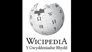 Logo Wicipedia Cymraeg