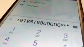 मोबाइल नंबर