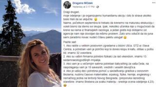 Драгана Можек