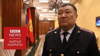 ЖКККББ жетекчинин орун басары Нур Сатыбалдиев