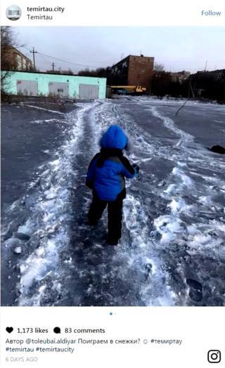 કાળો બરફ