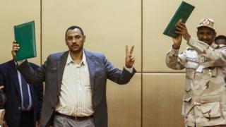 الوثيقة الدستورية السودانية