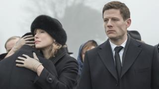 in_pictures McMafia