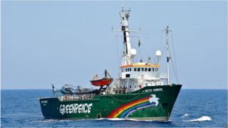 The Arctic Sunrise ship