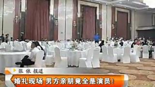 Yerel bir televizyon kanalı, davetlilerin sahte olduğunun ortaya çıkması sonrası yaşanan şaşkınlığı yayınladı