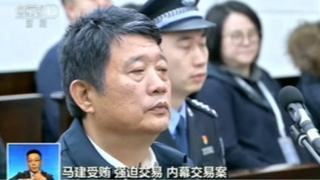 Image broadcast on TV of Ma Jian in court when the verdict was announced