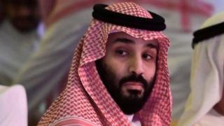 Ilma mootii Mohaammad bin Saalmaan
