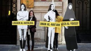 Hay'adda xuquuqda aadanaha u dooda ee Amnesty International ayaa dalbatay in dumarkan la sii daayo