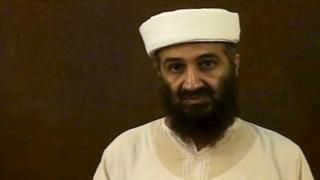 Bin Laden left $29m inheritance for jihad