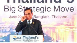 Thủ tướng Thái Lan Prayuth Chan-o-cha tại một hội nghị ở Bangkok hồi tháng Sáu