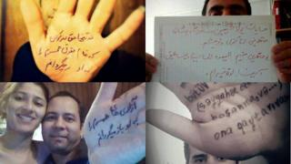 Several pictures of Iranian men declaring their support for their wives' equal rights